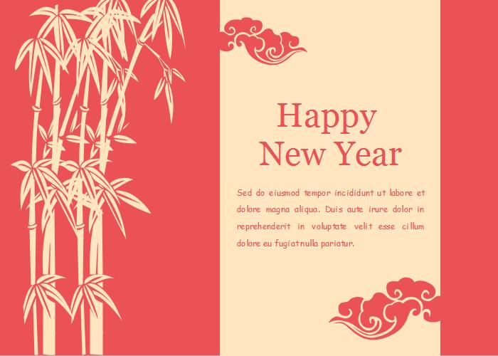Spring Festival Clipart Application 1