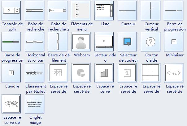 Symboles du logiciel Wireframe 2