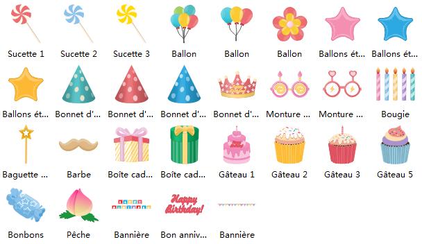 Symboles de carte d'anniversaire