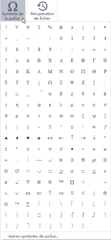 Font Symbols MindMaster