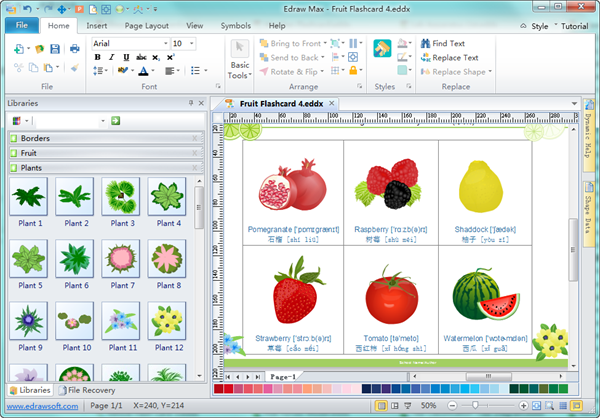 printable flash card maker flash card design software 24068 | flash card software