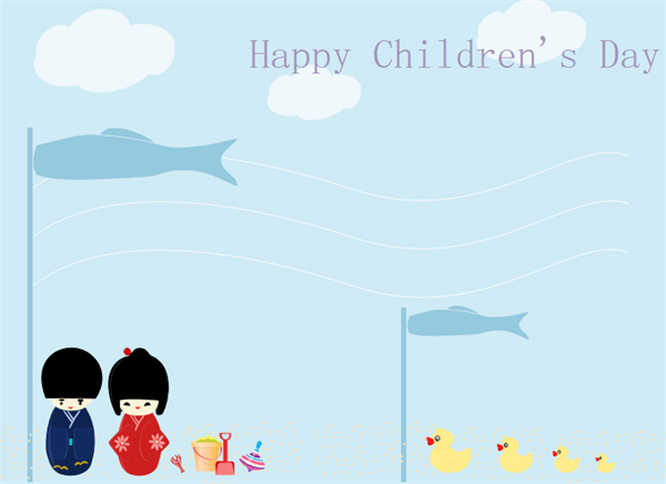 Children's Day Card Template