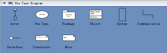 Uml use case diagrams free examples and software download uml use case symbols ccuart Gallery