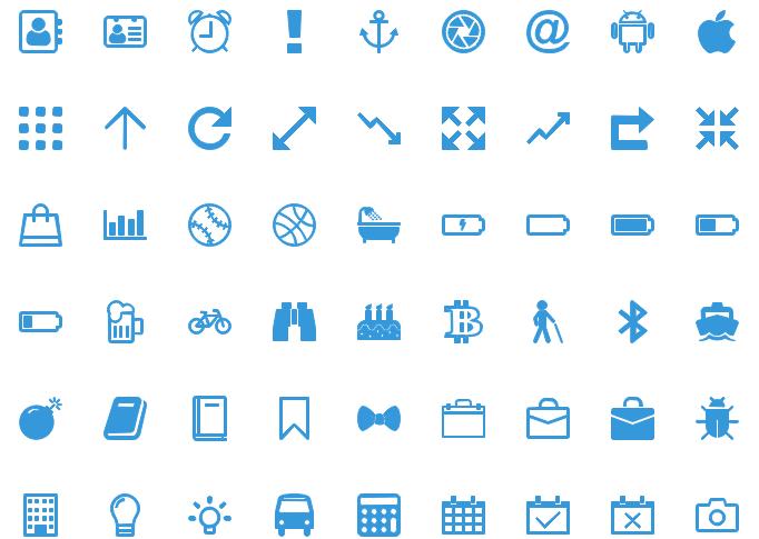 Popular UI Icons