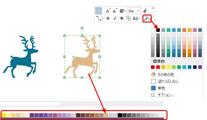 クリスマス素材の色を変更する