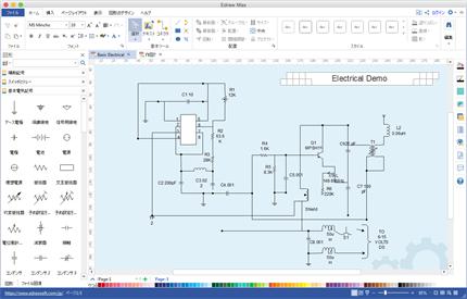 mac os x circuit diagram images mac上の回路図作成ソフト circuit diagram drawing images