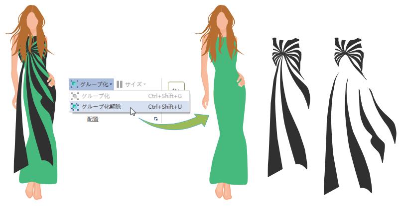 服装設計図形の追加