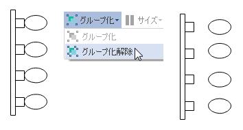 配線記号を分解する