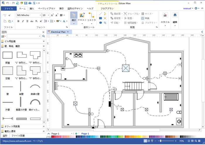配線計画ソフト