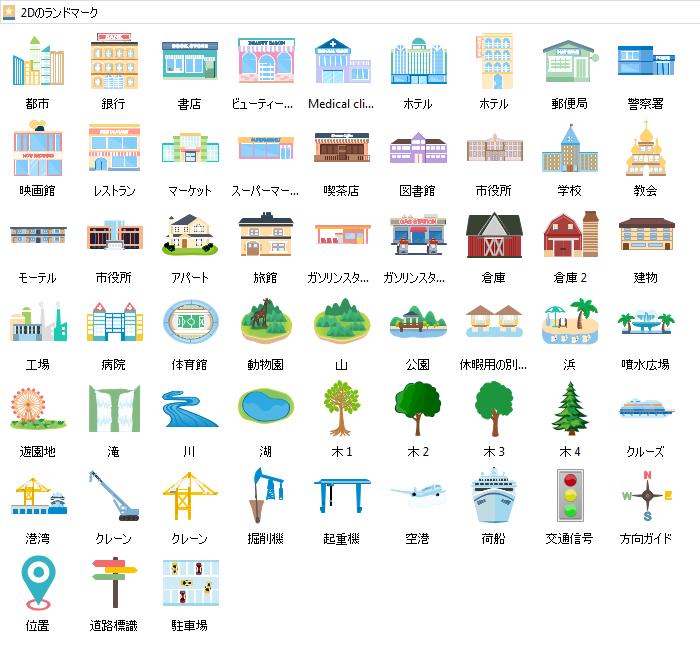 建築インフォグラフィック図形