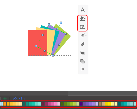 教育素材の色を変更する