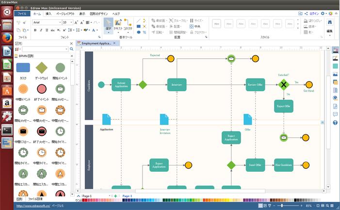 BPMN Diagram Software for Linux