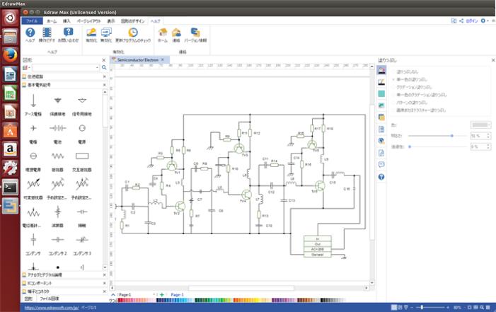 Linux上で使える電気回路図作成ソフト