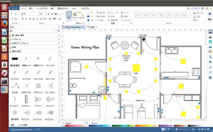 住宅電気配線計画ソフト Linux