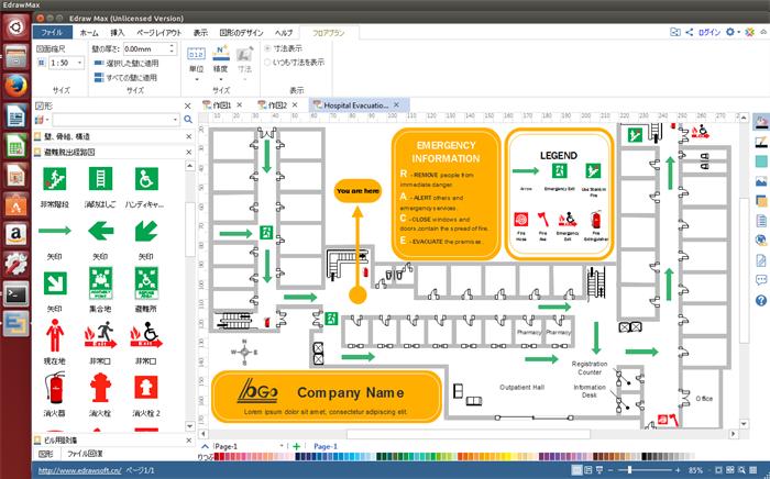 Linux 避難経路図作成ソフト