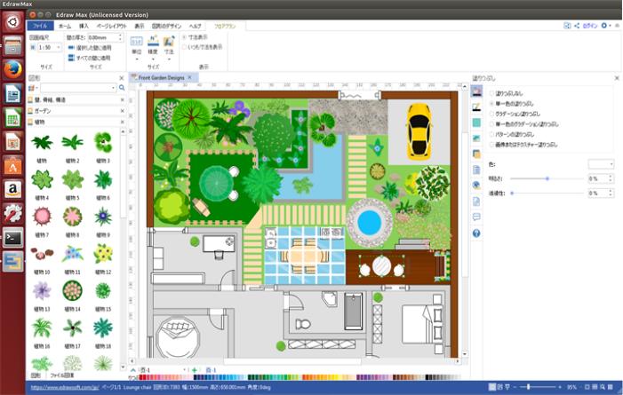 Linux上で使える庭デザインソフト