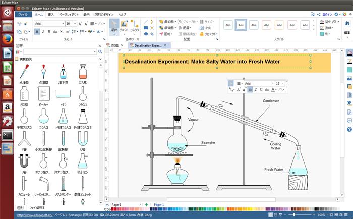 実験装置図作成ソフト linux