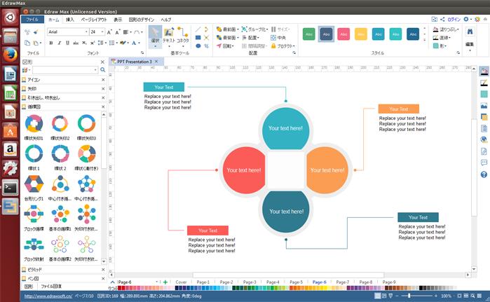Presentation Software for Linux