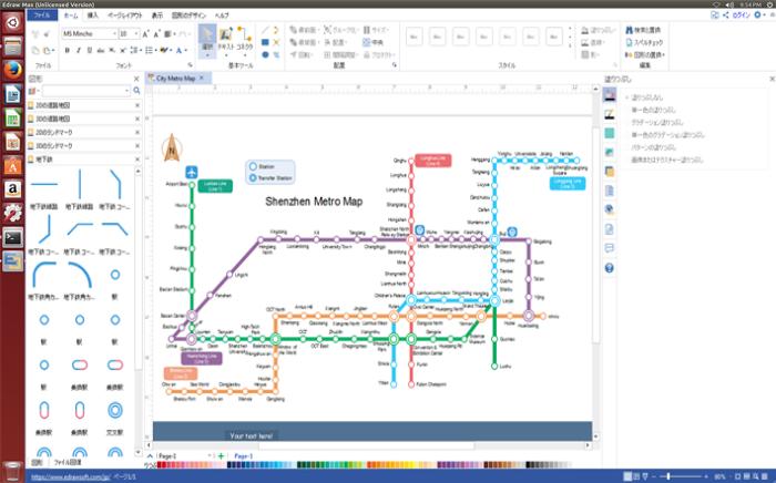 Linuxで使用可能な地下鉄路線図作成ソフト
