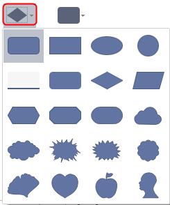 図形の形状を変更