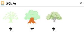 家系図背景