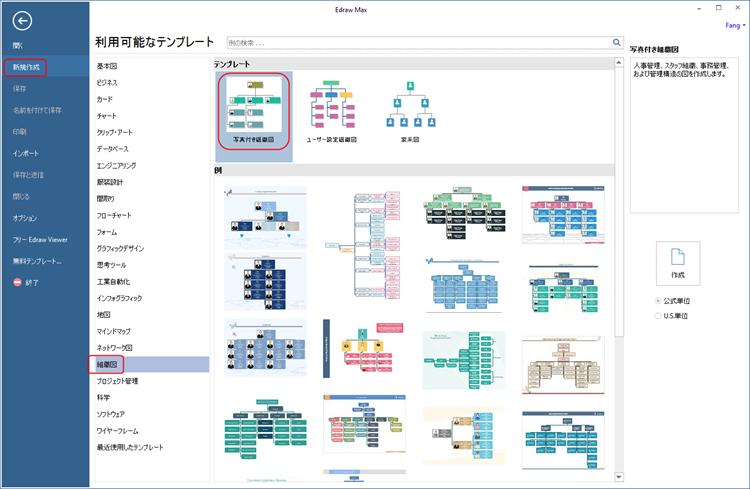 draw.io pdf 印刷