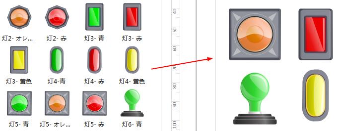 P&ID 照明記号