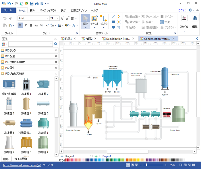 Piping Design Software