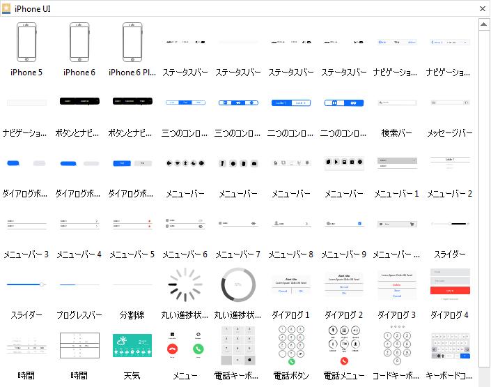 iPhone ワイヤーフレーム素材