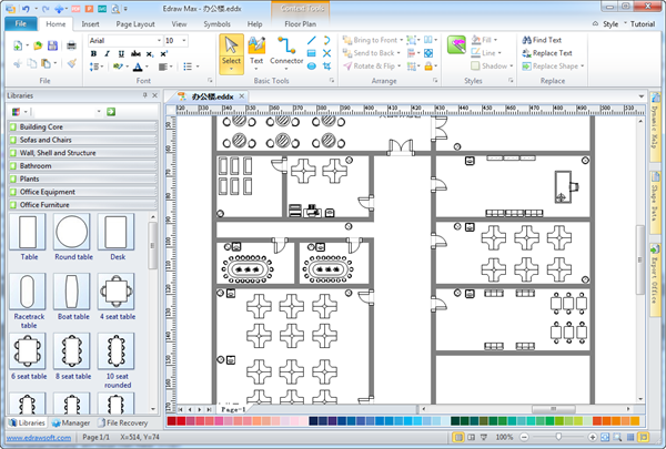 Simple Office Plan Maker - Make Great-looking Office Plan