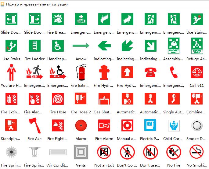 План эвакуации согласно ГОСТ (схема эвакуации)