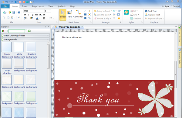 greeting card software, Greeting card