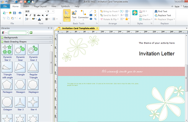 invitation card software, Wedding invitation