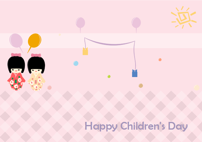 Children's Day Card