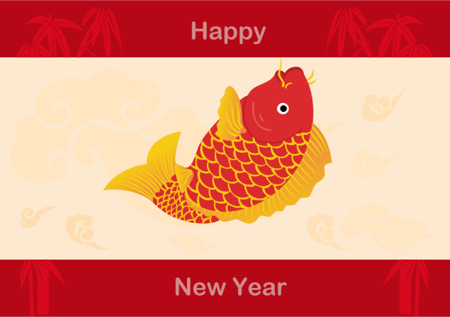 chinese new year photo card