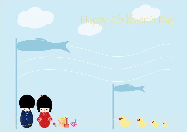 Happy Children's Day Card