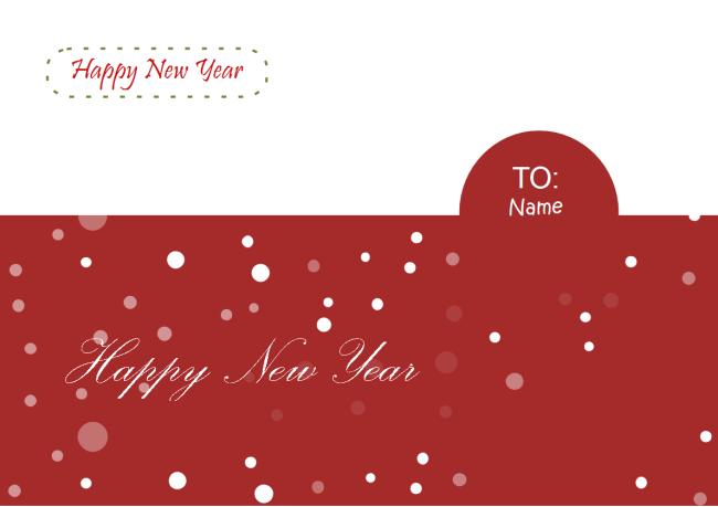 Carte de nouvelle année