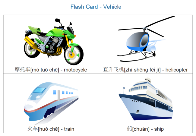 Vehicle Flash Card 2