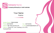 Beauty Business Card Front