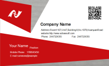 Technician Business Card Front